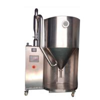 Quality 2L /hour milk /egg powder spray dryer/Vegetable Spray drying machine with good quality for sale