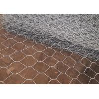 Quality Malla Gallinero Chicken Wire Netting , hex wire mesh for Bantam / Peacock / Pig / Pheasant for sale
