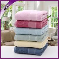 Buy cheap 100% bamboo towelbaby wash clothbaby hand cloth 35*35cm from wholesalers