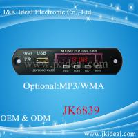 Quality JK6839 USB SD FM MP3 decoder board with aux for sale