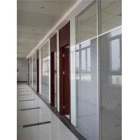 Quality ffice Partition with Inserted Motorzied Venetian Blinds Insert Insulated Tempered Glass for sale