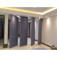 Quality Hotel Removable Wall Partitions Floor To Ceiling Sliding Aluminium Track System for sale