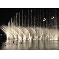 Quality Large Sea Floating Music Dancing Fountain With Stainless Steel For Water Surface for sale
