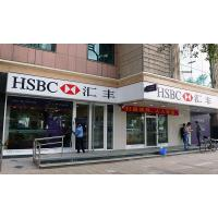 China Hong Kong Bank Account Company Formation Services Private Sourcing Agent on sale