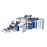 Buy cheap plastic PE stretch film making machinery from wholesalers