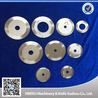 China Hard Alloy Circular Slitter Blades , Slitting Machine Blades ISO9001 Approval on sale