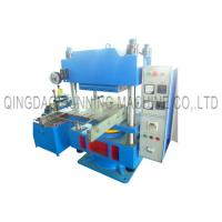 Quality CE / ISO certification 100Ton Pressure Rubber o ring and rubber sole vulcanizing press machine for sale