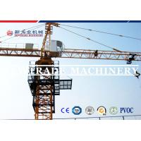 Quality QTZ Series Hydraulic 8t Electric Tower Crane For Building Construction From Professional Factory for sale