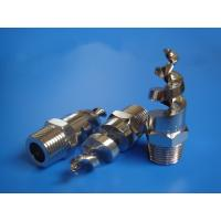 Buy cheap PP eductor industrial mixing spray nozzle from wholesalers