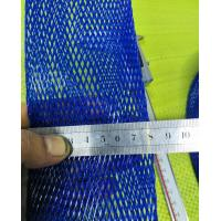 Quality PE Protective Mesh Netting , Soft Polyethylene Net LDPE Mesh Sleeve For Metal Parts for sale