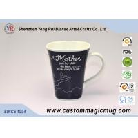 Heat Sensitive Custom Magic Mug , Beautiful Eco Friendly Coffee Mugs