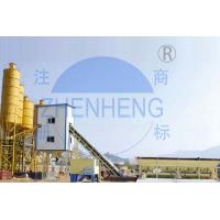 China High Stability On Site HZS60 Concrete Batching Plant, 4 Bins Concrete Plant Equipment for sale