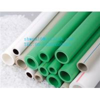 Quality Glass Fiber Reinforced Plastic FRP Pipe and Fitting for sale