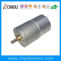 Quality 5rpm Gear Motor CL-G25-RF300 With 25mm Reduction Gear Box For Rotisserie And Coffee Grinder for sale