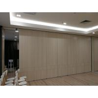 Quality Melamine Faced MDF Or Plywood Acoustic Movable Walls Environmental E1 Grade for sale