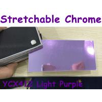Quality Stretchable Chrome Mirror Car Wrapping Vinyl Film - Chrome Light Purple for sale