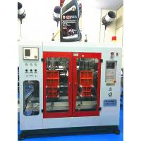 China China Meper 1L Container Capacity Blow Molding Equipment Plastic Extrusion Energy Saving Driving System on sale