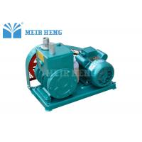 Quality Mechanical 2 Stage Miniature Rotary Vane Pump For Epoxy Resin Defoaming for sale