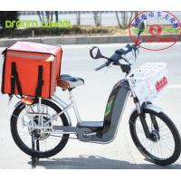 China Pedal Assisted Bicycle Pedal Assist Bike For Delivery Fast Food, 36V/48V 350W Brushless Motor on sale