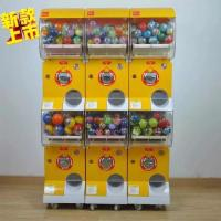 Quality Supermarket Prize Vending Machine For Over 6 Years Old Kids And Adults for sale