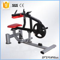 Buy cheap seated calf raise machine,Life Fitness Strength Trainer for Gym from wholesalers