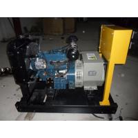 Quality 6kw to 25kw kubota silent diesel portable generator for sale