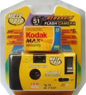 China Disposable Camera Kit on sale