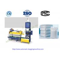 China DCS-25 Open Mouth Top Bag Semi Automatic Electric Quantitative Packaging Machine for sale