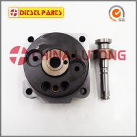 Quality bmw distributor rotor or Head Rotor 146401-4220 VE4/11R for NISSAN QD32 for sale
