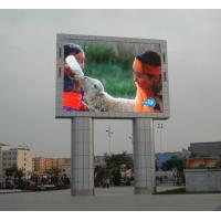 Quality 16mm outdoor advertising led Video Display Screen Full Color , Low Power Comsumption for sale