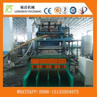 China Automatic waste paper recyling machine pulp molding machine to make egg tray(Whatsapp:+86-15153504975) on sale