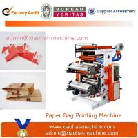 Best Two Colors Flexographic Printing Machine wholesale