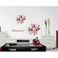 Quality PVC Waterproof Flower Removable Wall Stickers For Home Decoration for sale