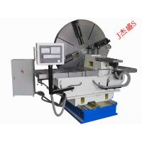Quality China machinery tools CNC face Lathe Machining parts for sale