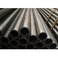 China Precision Metal Hollow Section Seamless Steel Tube 6-2500 Mm Outer Diameter on sale