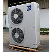Quality High Efficiency 380V 50Hz 25.5kW Air Cooled Modular Chiller For HVAc System for sale