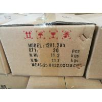 Quality Rechargeable Solar Lead Acid Battery 12 Volte For Electric Powered Bicycle for sale