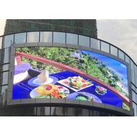 Quality SMD3535 5mm Pixel Advertising LED Billboard 7000cd for sale