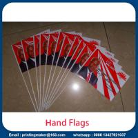 Buy cheap Custom Hand Held Flags Country National Banner Flag from wholesalers