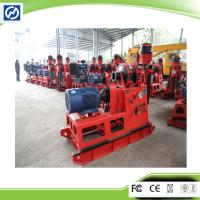 Buy cheap Hot Sale Safety Equipment Bored Pile Drilling Rig from wholesalers