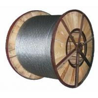 """Quality Guy Wire 1/4"""" EHS, 5000Ft/Reel for sale"""