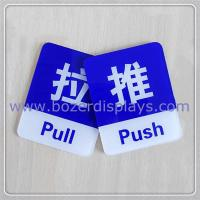 China Acrylic Push and Pull Signs, Flags, Glass Door Stickers on sale