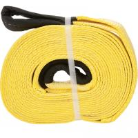 Quality Tow Strap for sale