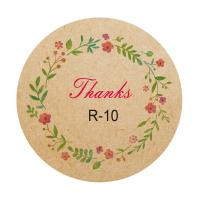 Quality Custom Self Adhesive Printable Sticker Labels Round Kraft Paper Materials for sale