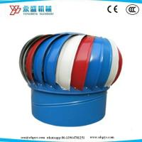 Buy cheap 500mm Roof Turbo Ventilator No Power ExhaustFan Color Steel Plate with Base from wholesalers