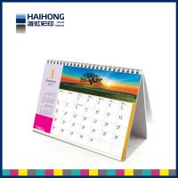 China Customized table / daily office desk calendar printing service , 2.5mm grey board holder on sale