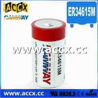 China D size ER34615M 3.6V 14.5Ah lithium Thionyl chloride battery on sale