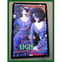 Quality Magnetic -LED Light Box for sale