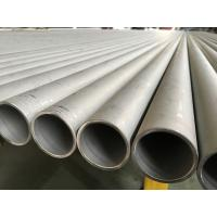 ASTM A312 254Mo 6 X SCH10 Stainless Steel Pipes , 100% ET/ HT / UT for sale