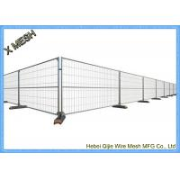 Quality Hot Dipped Galvanized Welded Temporary Fence High Security , Removable Performance for sale